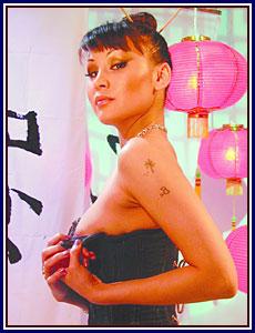 Porn Star Jade