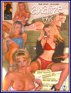 Analize This Porn DVD