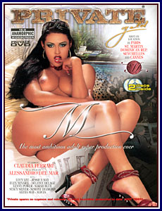 Private Gold 67 Porn DVD