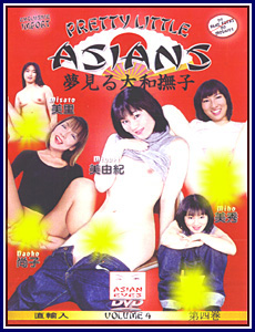 Pretty Little Asians 4 Porn DVD
