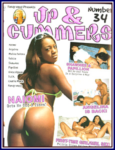 Up and Cummers 34 Porn DVD