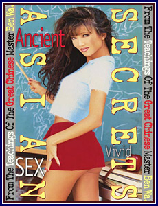 Ancient Asian Sex Secrets Porn DVD