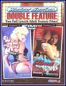 Retro Series Up! Up! and Away! - Heart Throbs Porn DVD