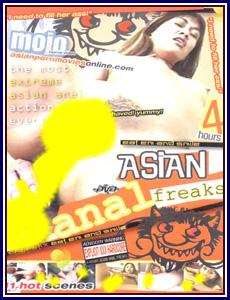 Asian Anal Freaks Porn DVD