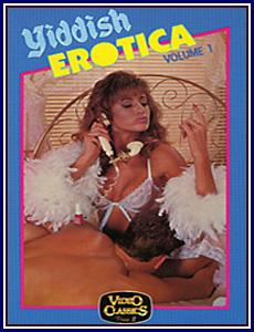 Yiddish Erotica Porn DVD