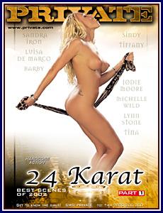 Порно 24карата