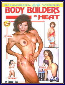 Body Builders in Heat Porn DVD