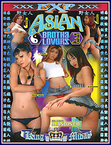 Asian Brotha Lovers 3 Porn DVD