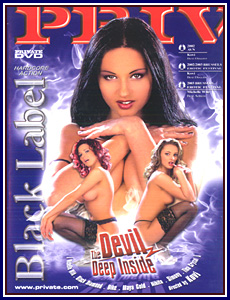 Private Black Label 32 Porn DVD