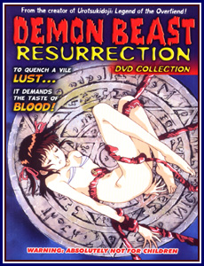 Adult Dvd Collection 117