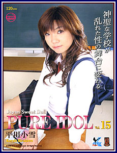 Japan Sweet Doll Pure Idol 15 Porn DVD
