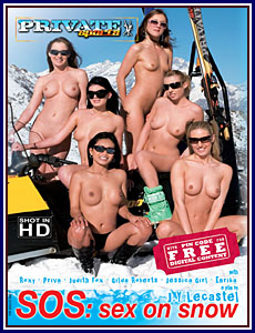 Private Sports 12 Porn DVD