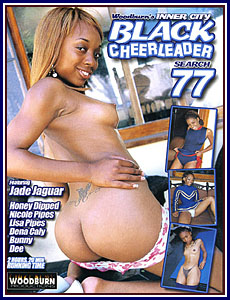 Black Cheerleader Search 77 Porn DVD