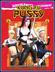 Kung Fu Pussy Porn DVD