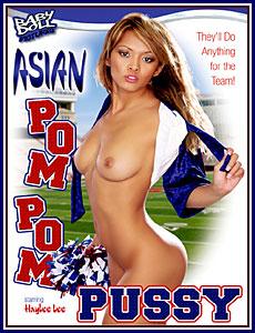 Asian Pom Pom Pussy Porn DVD