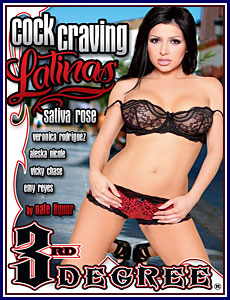 Cock Craving Latinas Porn DVD