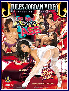 Up My Asian Ass Porn DVD