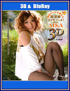 Catwalk Poison 9: Aika Porn DVD
