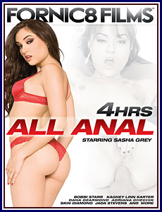 All Anal Porn DVD