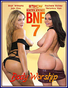 Beautiful New Faces 7 Porn DVD