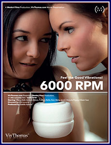 6000 RPM Porn DVD