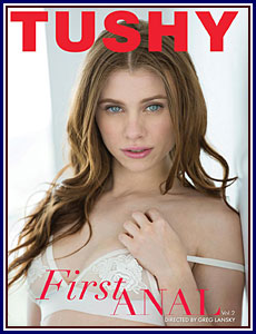 First Anal 2 Porn DVD