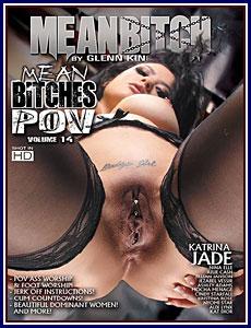 Mean Bitches POV 14 Porn DVD