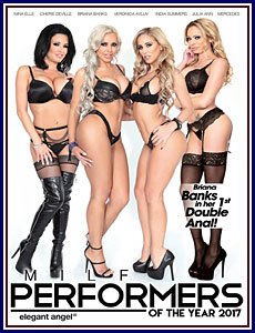 MILF Performers of the Year 2017 Porn DVD
