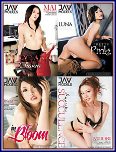Jav 1 Models 4-Pack 2 Porn DVD