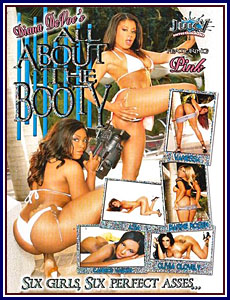 All About The Booty Porn DVD