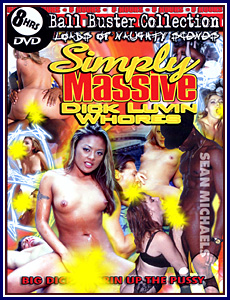 Ball Buster Collection 15 Porn DVD
