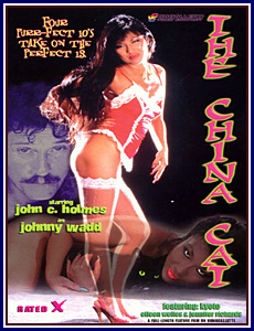 China Cat Porn DVD