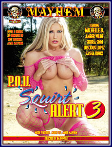 POV Squirt Alert 3 Porn DVD