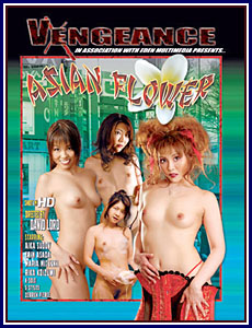 Asian Flower Porn DVD