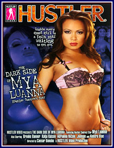 Dark Side of Mya Luanna Porn DVD