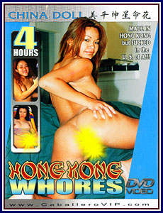 hongkongposter DVD eBay Stores