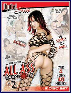 All Ass Blowout 2 Porn DVD