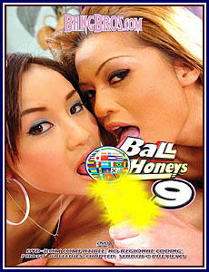 Ball Honeys 9 Porn DVD