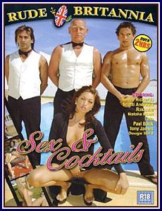 Секс коктейль фильм