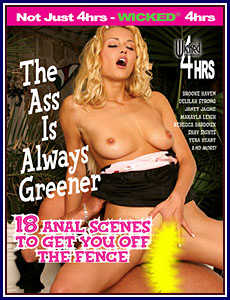 Ass is Always Greener Porn DVD