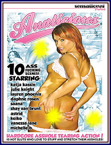 Analicious Porn DVD