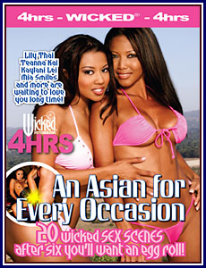 An Asian For Every Occasion Porn DVD