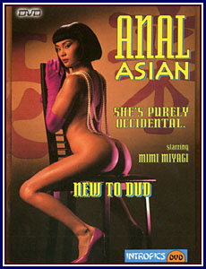 Anal Asian Dvd Anal Asian Adult DVD