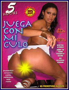 Juega Con Mi Culo Porn DVD