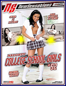 naughty college