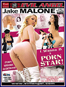 I Wanna Be A Porn Star Porn DVD