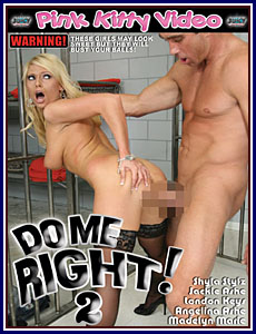 Do Me Right 2 Porn DVD