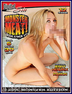 Monster Meat 17 Porn DVD