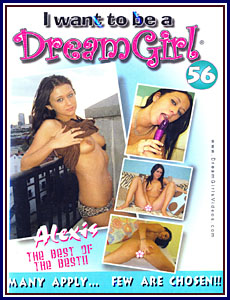 I Want To Be A Dream Girl 56 Porn DVD