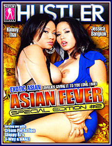 Asian Fever Special Edition 2 Porn DVD